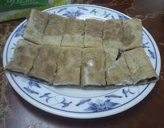 [吃] 郁坊小館 _09.豆沙鍋餅