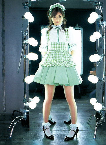 Take Me out to the Maid-cafe;) por g2slp.