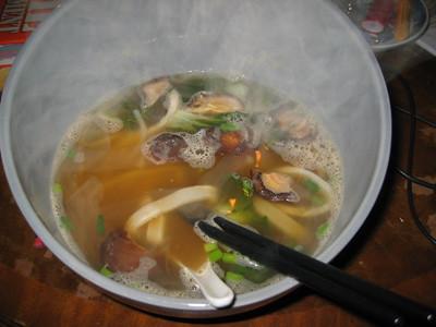 soupforme