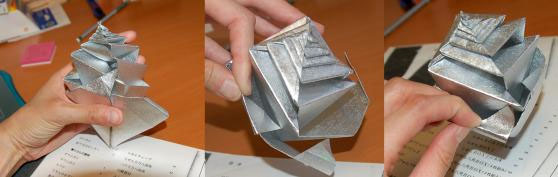 origami shell 2