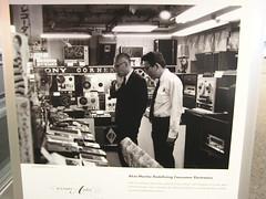 Akio Morita: Redefining Consumer Products