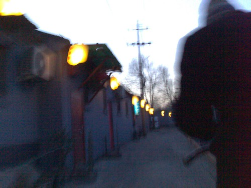 Trishaw ride in the Hutong of Beijing