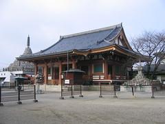 Mibu-dera: Hondo