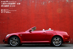 Lexus SC430 * Red Wall * Side