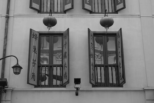 Ventanas Chinatown