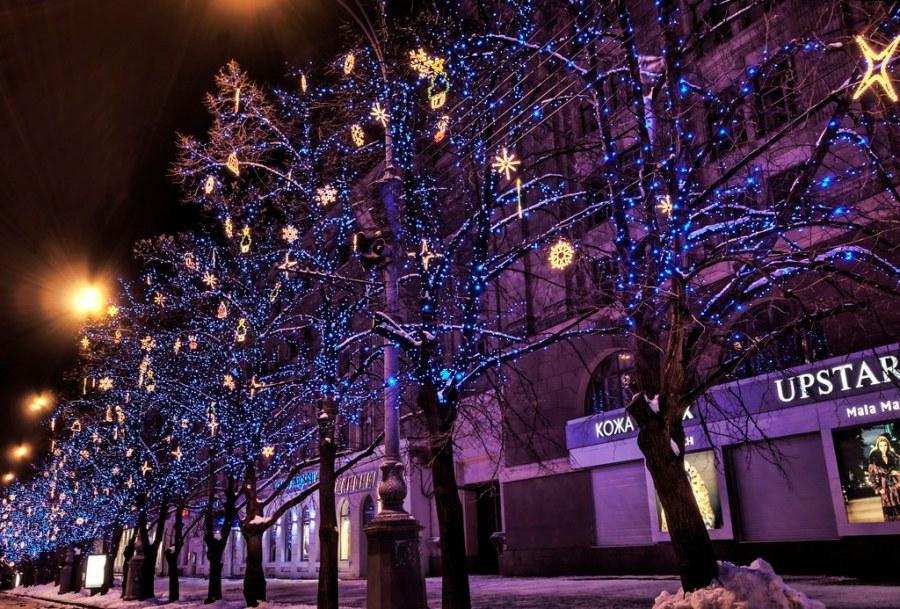 Kharkov Night Streets