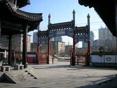 Linyi Temple Entry
