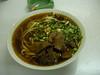 Hot Hot noodle 香辣牛肉麺