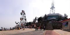 Su-Shan TV tower / 蜀山テレビ塔