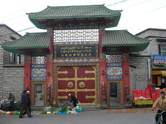 Lhasa Mosque 1