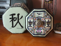 Japanese Octagon Box, top and bottom.