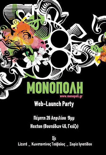 monopoli_party_flyer