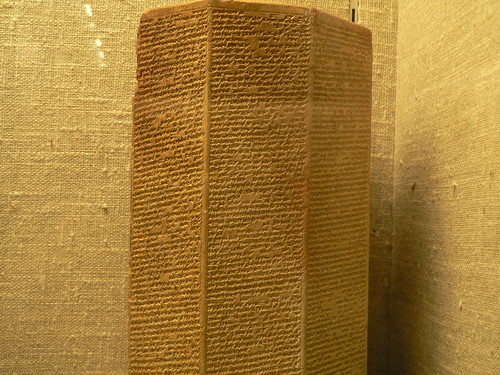 Sennacherib's account of events