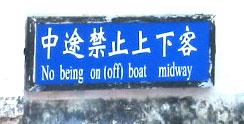 onoffboat