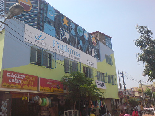 Parikrma Nandini Layout school powered by Yahoo!