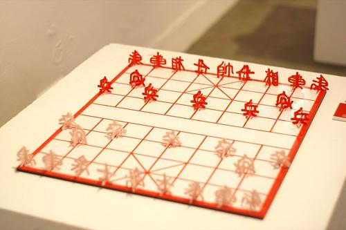 樓下的剪紙展:  棋盤