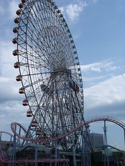 Yokohama (4)