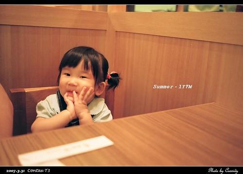 2007_0319_T3_11_20
