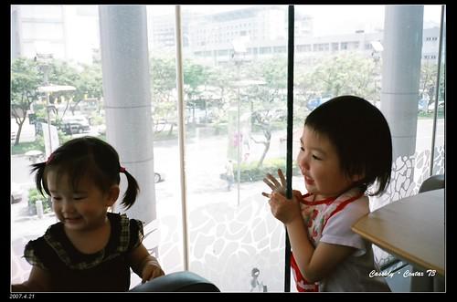 2007_0421_T3_11_23