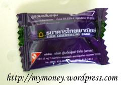 ลูก�มธนาคารไทยพาณิชย์