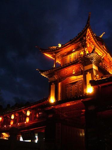 LiJiang Square