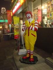 124.泰國的麥當勞叔叔也會講Sawadi~