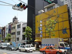 Meiji University (2)