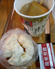 steam bun and oden/ 關東煮 from 7-11