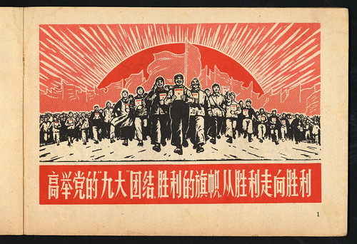 revolución china 3