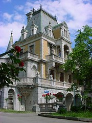 Massandra Palace, near Yalta, Crimea