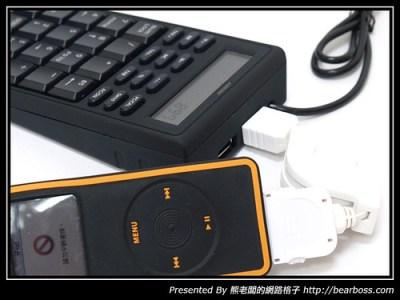 keypad_14.jpg