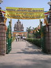 Buddha Jayanti celebrations 2007, Sarnath