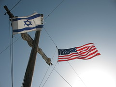 American and Israeli Flags on Mast_0844