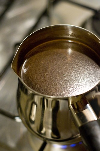 Lebanese Cardamom Coffee