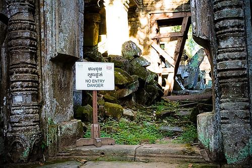 No Entry - Temple Ruins