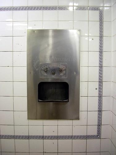 070303.240.Somset.Bath.Ham.PubRestroom