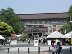 Ueno Park 20