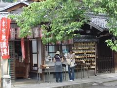 Kyoto 33