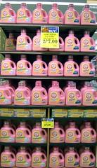 pink laundry detergent