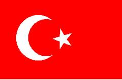 土耳其國旗/ National Flag of Turkey