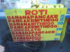 095.拷桑路上的香蕉捲餅攤的價目表