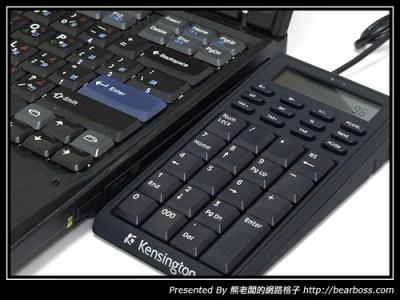 keypad_13.jpg