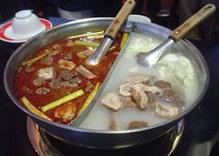 [吃] 太和殿 (2)_鴛鴦鍋