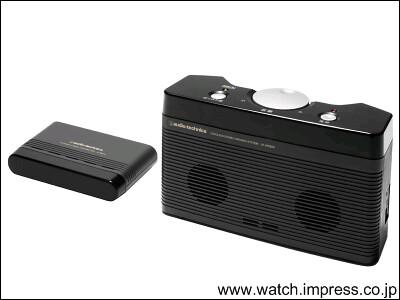 Audio-Technica's infrared speaker