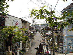 Kyoto 35