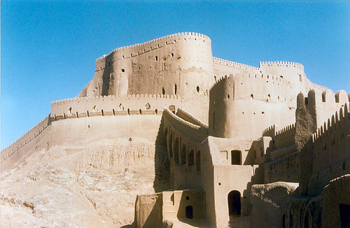 Bam: Iran's Ancient City, over 2000 year old destroyed in earthquake of December 26, 2003