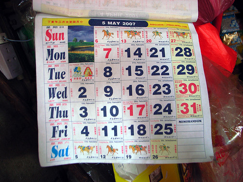 My Typical Malaysian Calendar