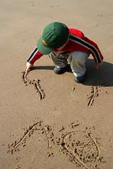 tak tertulis di pasir