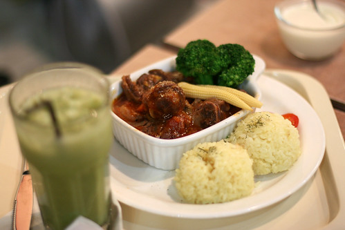 green tea, lamb, rice
