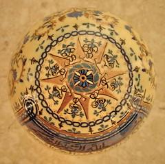 Islamic Art - medallion